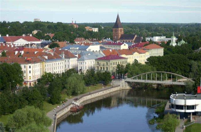 Тарту университет